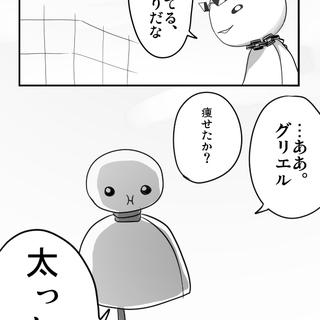 【原作から】19話のアレ【ボケて】