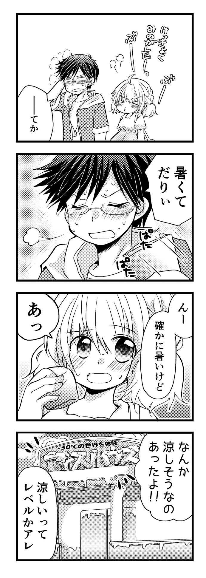 18「さくらとSMILE(9)」