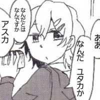神崎アスカ
