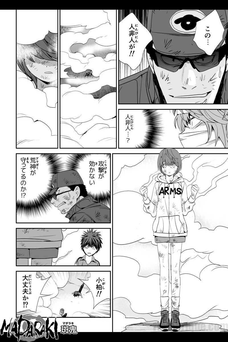 #56 ヒエダ(2)
