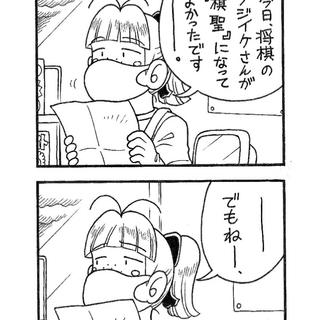 □7回目。