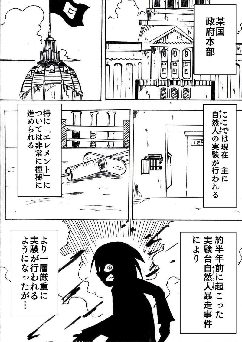Re:011 政府本部内大革命 PART1