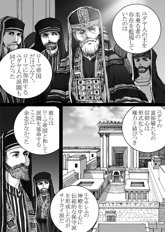 Episode 5-3 Part 3 [2/3]
