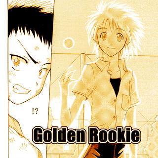 GOLDEN ROOKIE