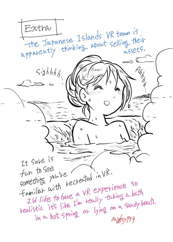 第125話 日本列島VR