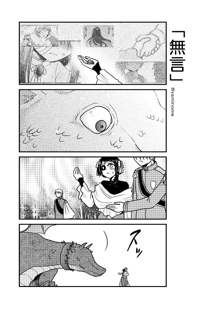 【第二十八話】「おじぎ」