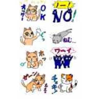 〇〇猫のなかまたち~サクラカットネコ LINEスタンプ