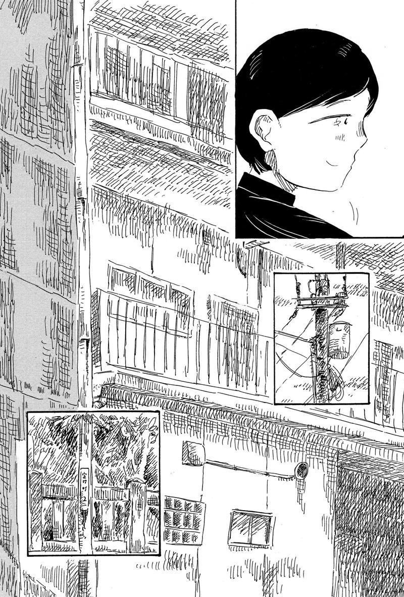 定塚3丁目の魔女