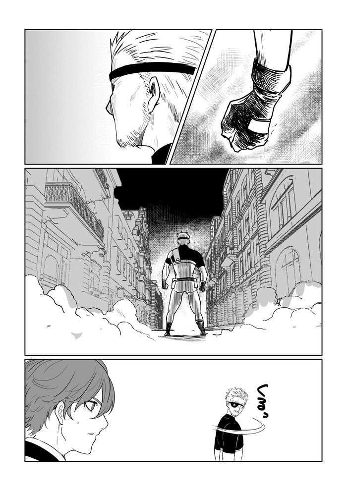 Scene 21
