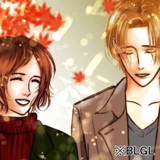 秋を見た⑩