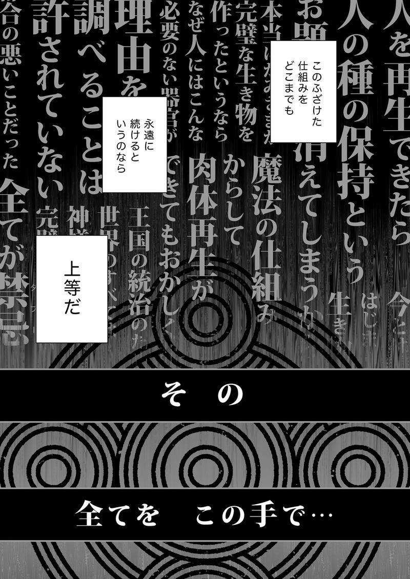 永遠に続け 8(後)