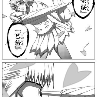 第37話 桜
