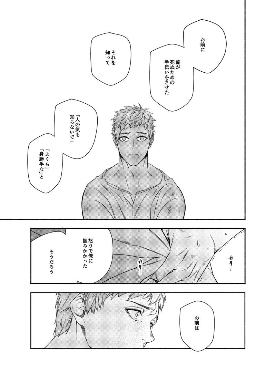 いとしいたみよ、(7)