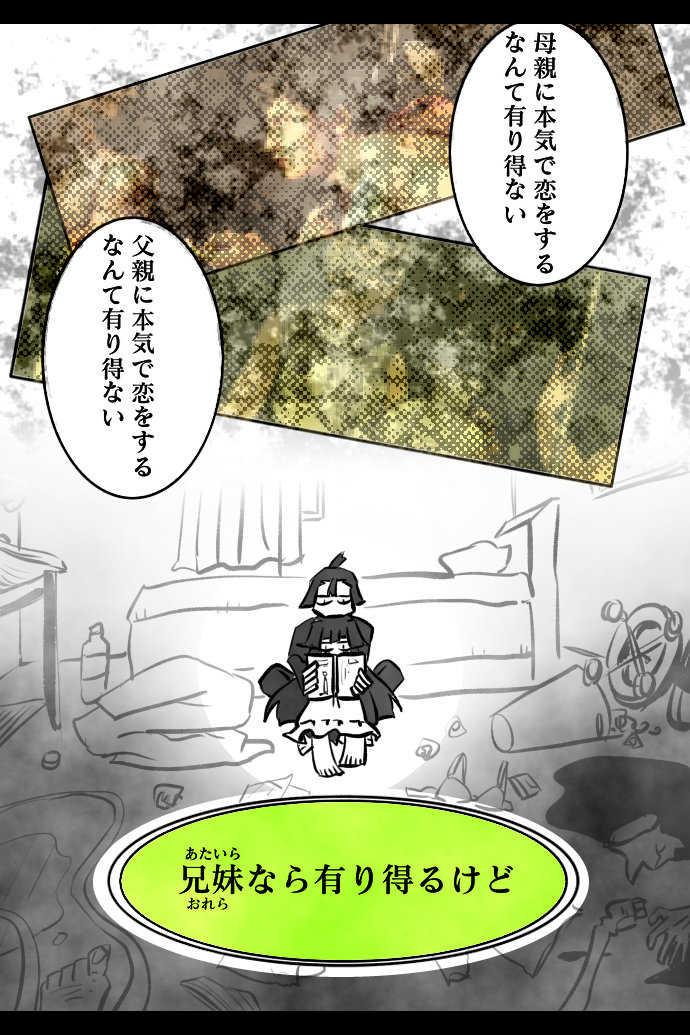 No.22「朝永 箜礼」