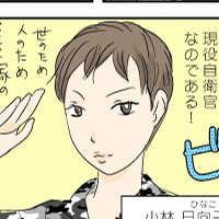 小林日向子(コバヤシヒナコ)
