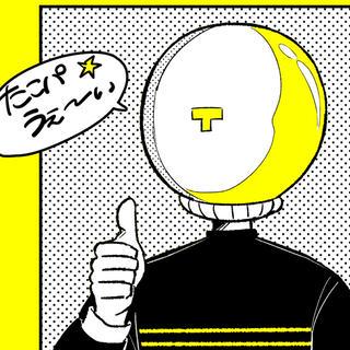 関西人ロボット田所さん