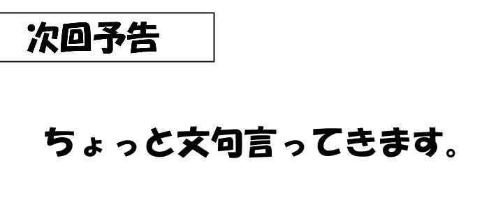67話(331-335)