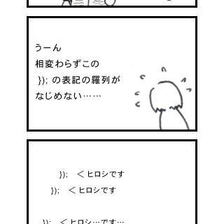 【jQuery(javascript)】幻覚