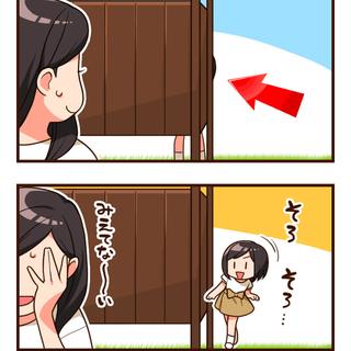 も~い~か~~い?