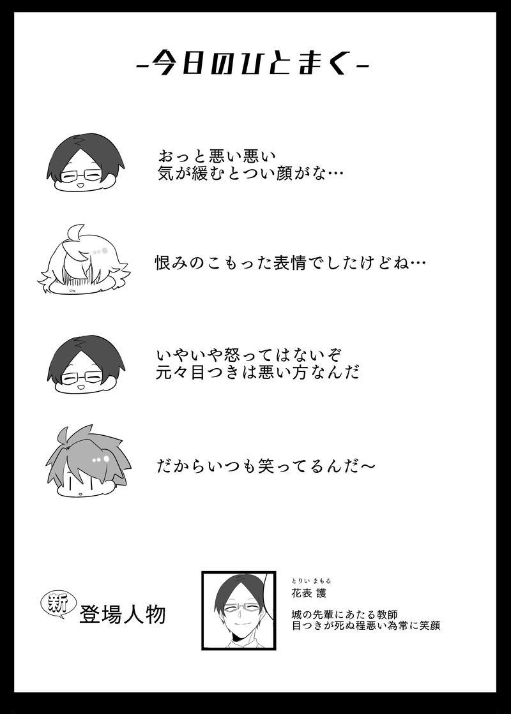 7.ファンタジー再び