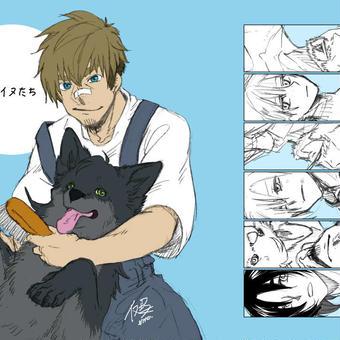 【特別なイヌ】