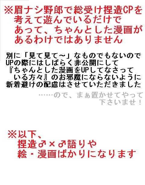 11/17「Zn・St総受けイベント【眉ナシ護衛の憂鬱】」