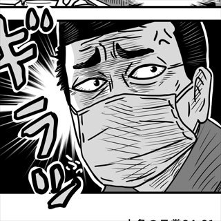 24日目◆大晦日商戦(ギャグ)