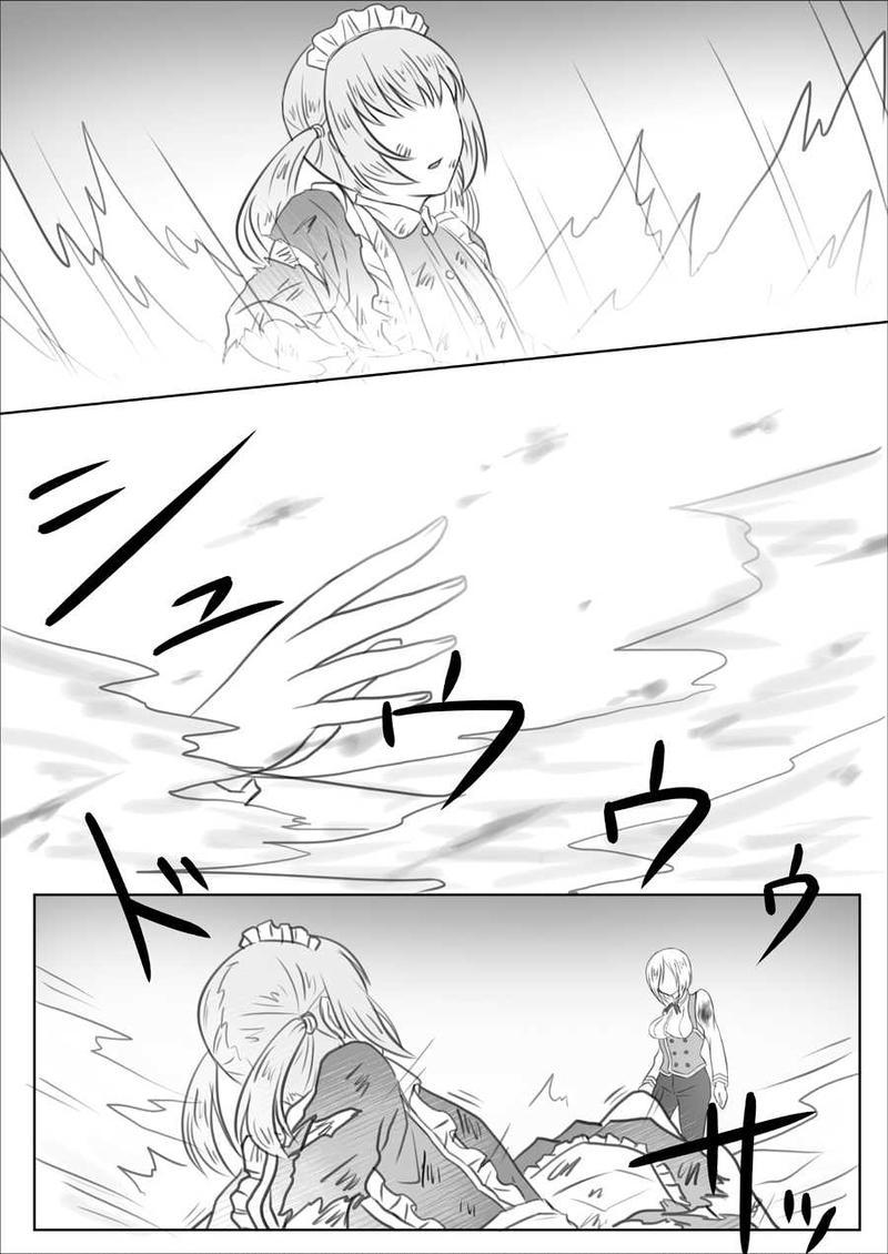 第十三話 貫く氷