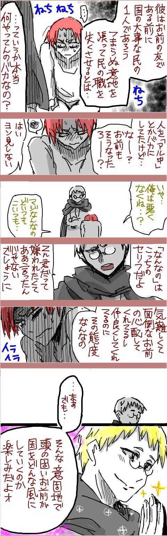 """自己犠牲""""乙""""な糖禁ナッちゃん"""