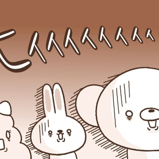 #20 握手/うちのルール/さくら/イライラ/夕陽