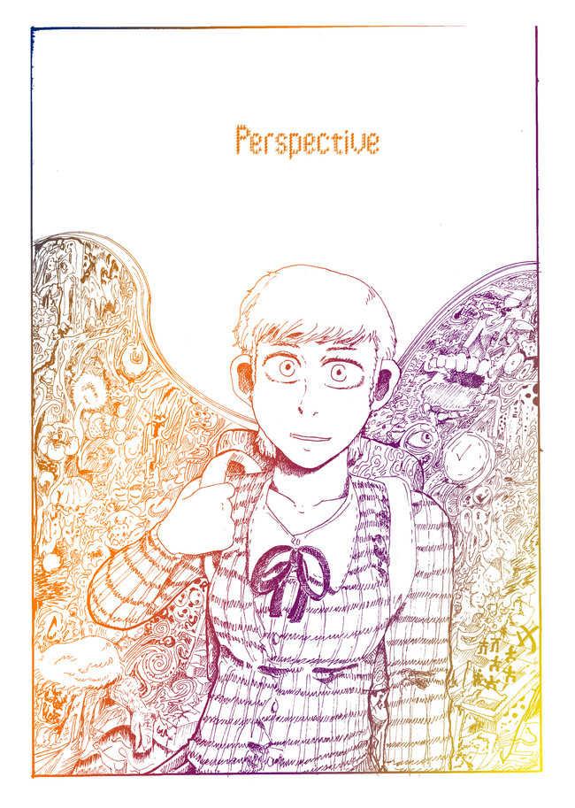 第1話 Perspective1