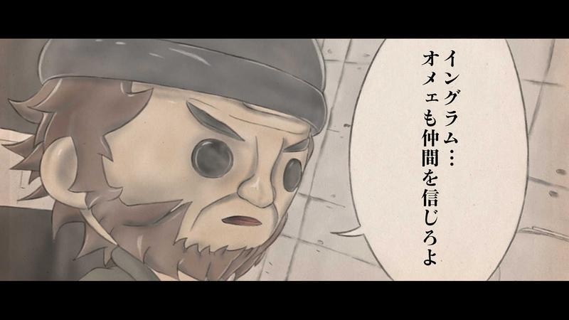 第2章 狼男の虐殺 第3節 狼男達の動機 4