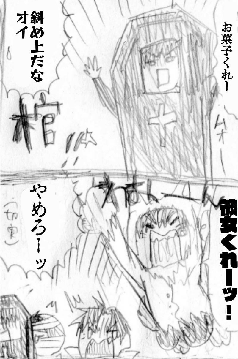 #9.5 ハロウィンスペシャル