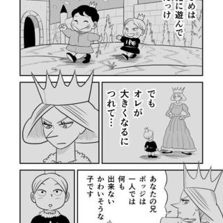 ランキング ヒリング 王様