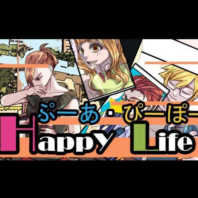プーア・ピーポー HAPPY Life