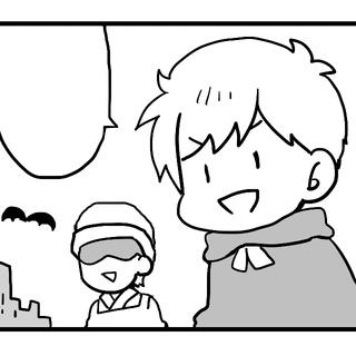 ぽんこつ弓士と少年①