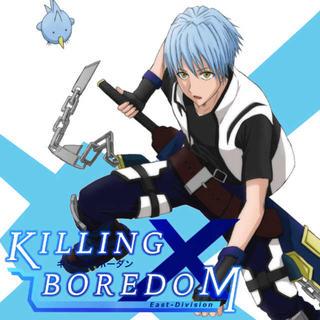 KILLING×BOREDOM