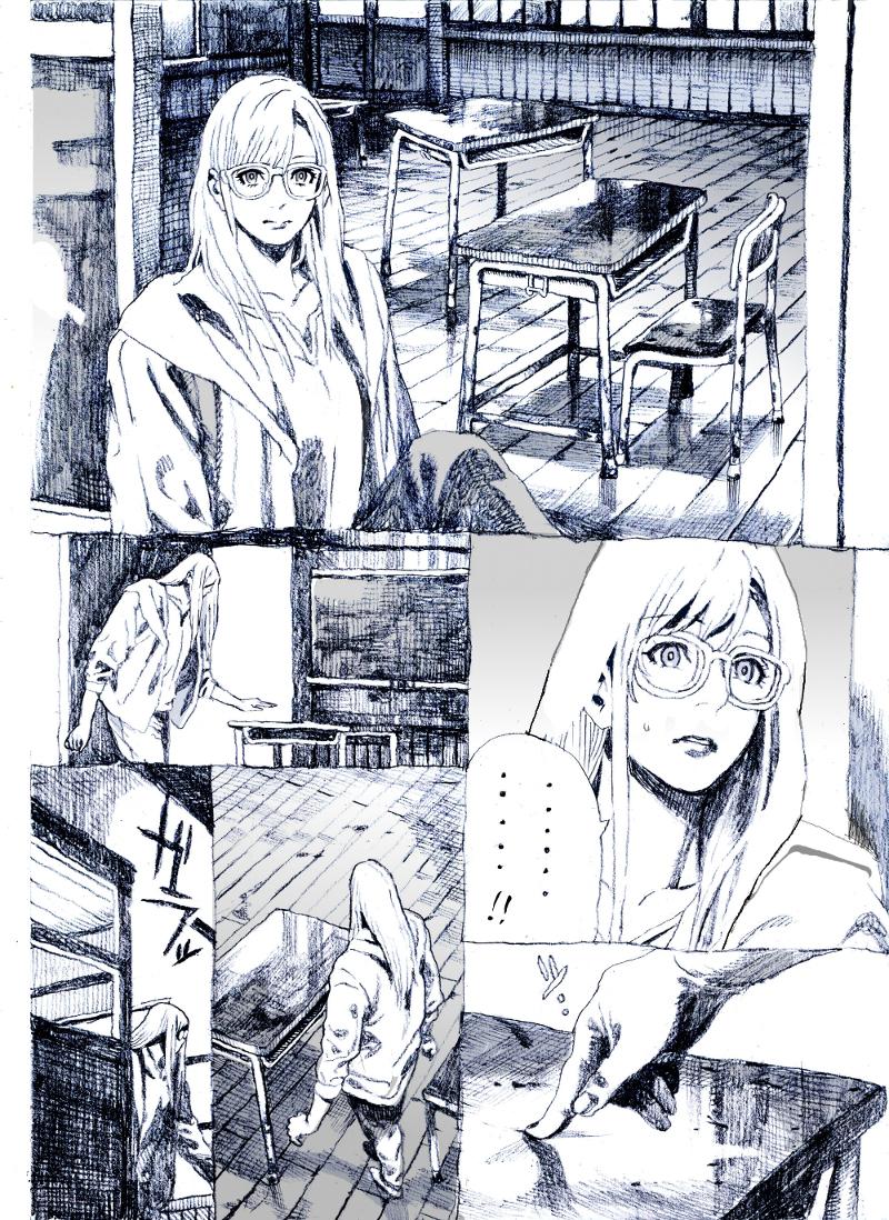 幽霊先生(4)