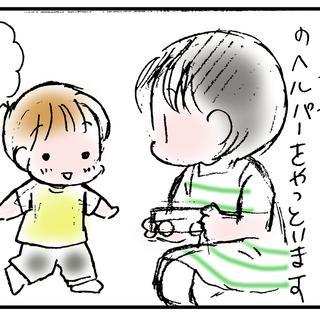 障がい児保育施設のエッセイ漫画