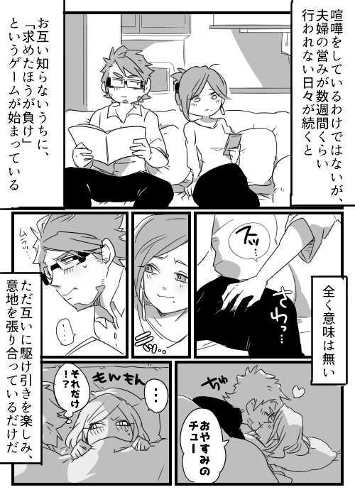 ⑪小ネタ集