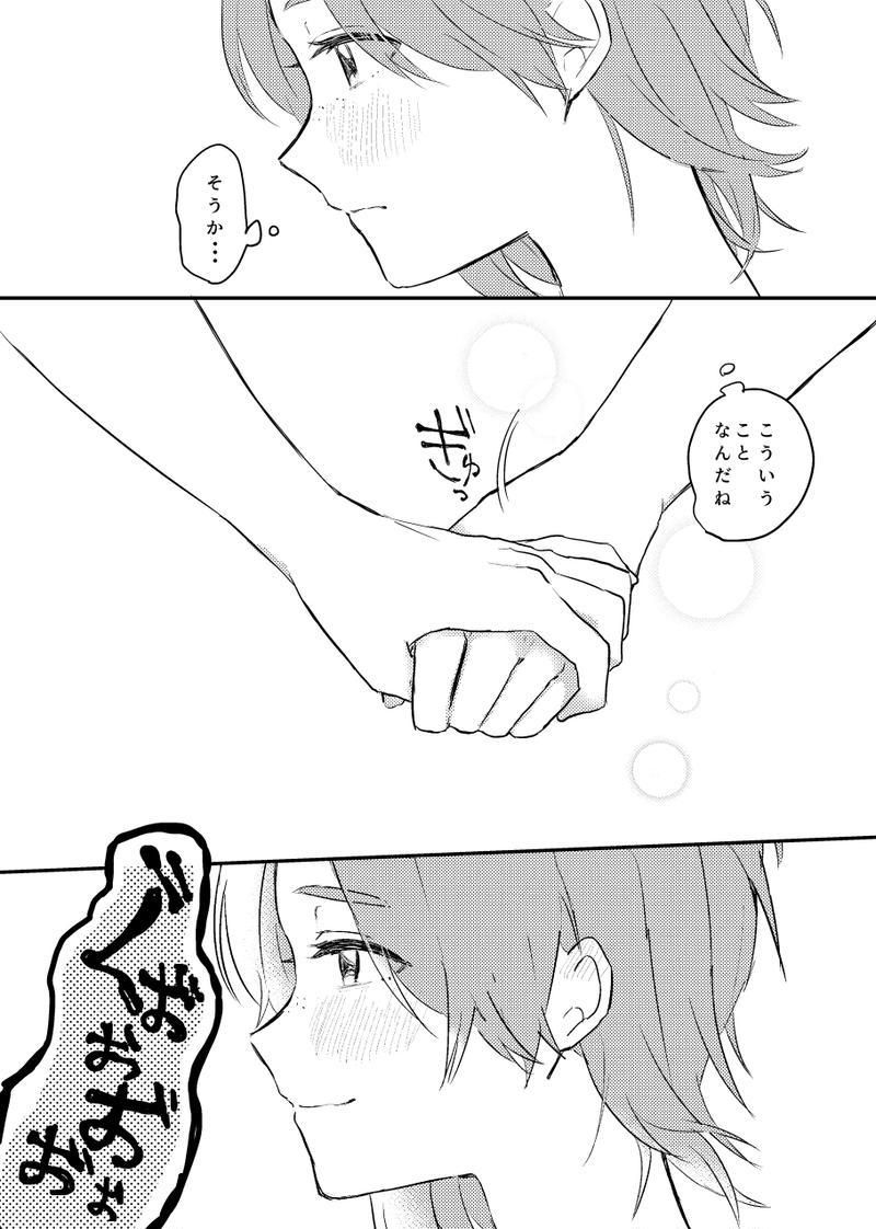 4話(1)