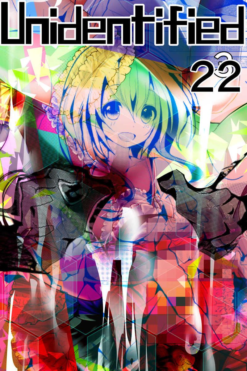 Unidentified 22