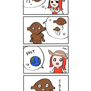 赤髪・黒vivi・シジミ芋と不愉快な仲間たちpart81