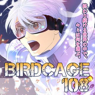BIRDCAGE 108