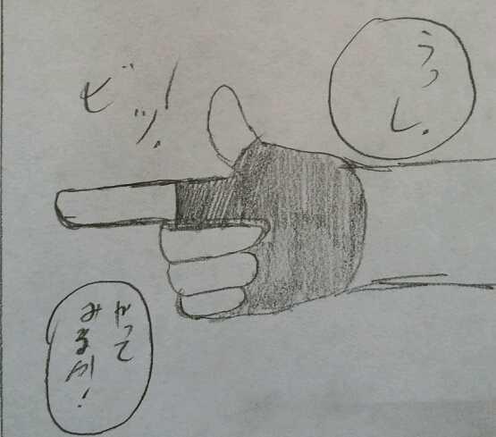 派遣戦士~第10話4