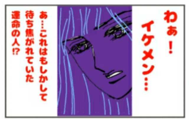 ヴァンパイア星人6