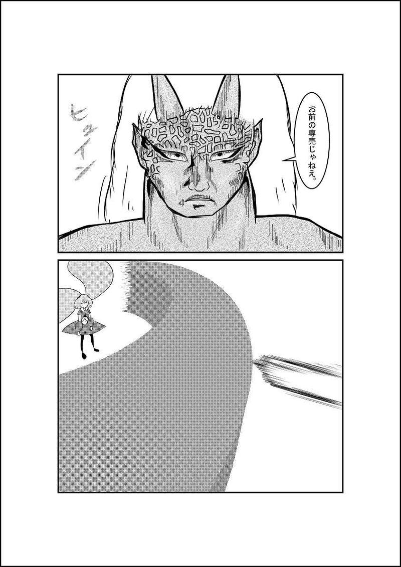 7『きのら』