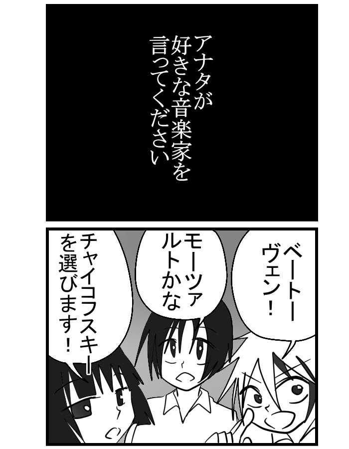 オマケ漫画5