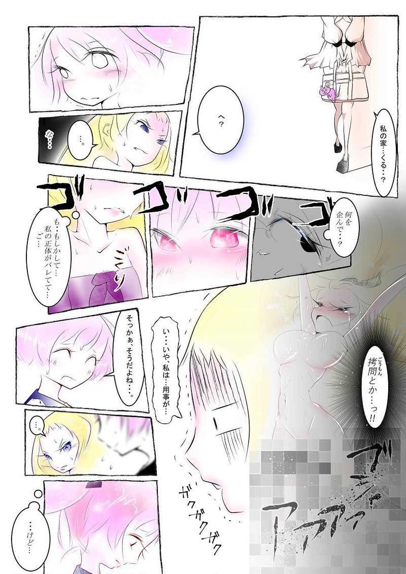19「きのら」