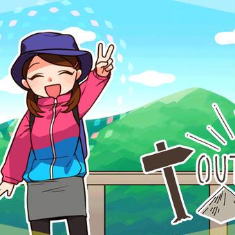 山ガール(*´▽`*)